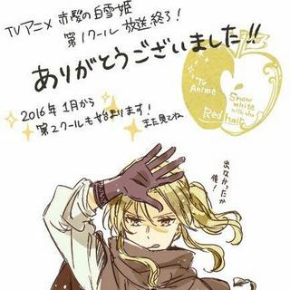 Kazuki in a manga extra celebrating the anime.