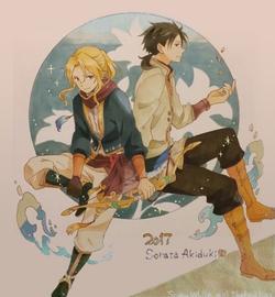 Kazuki & Mihaya