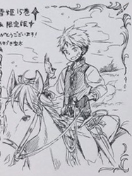 Young Mitsuhide