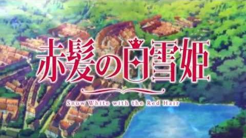 TVアニメ『赤髪の白雪姫』PV第2弾