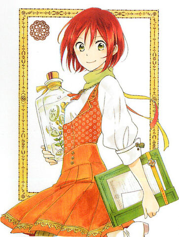 File:Shirayuki1.jpg