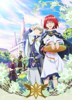 Akagami anime cover