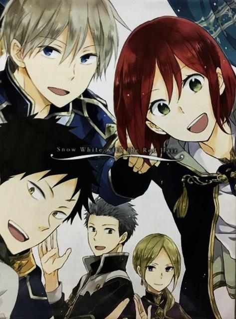 Characters Akagami No Shirayukihime Wiki Fandom