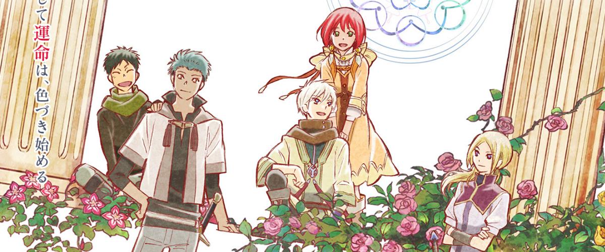 SL- (manga)