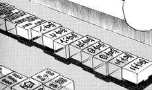 Washizu Mahjong 1