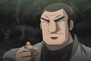 Ohgi Takeshi