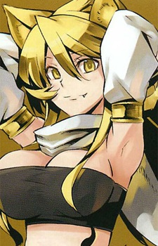 File:Leone Icon.jpg