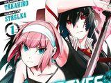 Volume 01 (Hinowa)