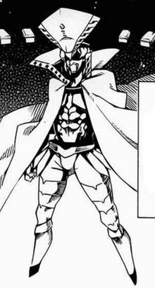 Первый император манга