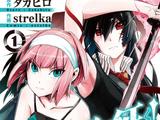 Akame Ga Kill! (Manga)/Hinowa Ga Crush!