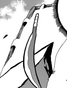Zeichen Shiranami Banditen