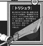 Trisula en Akame Ga Kill! Guía Oficial