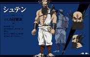 Sten's Anime Design