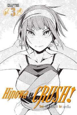 Chapter 3 (Hinowa ga Yuku!) cover