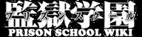 Prison School Wiki