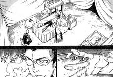 El Doctor examinando a Tatsumi