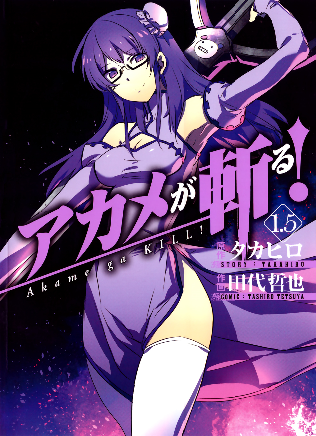 Akame Ga Kill Staffel 2