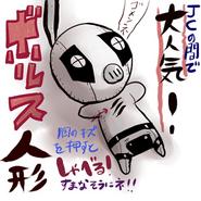 Akame ga Kiru! -77