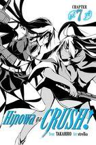 Hinowa ga CRUSH! Chapter 7 Cover