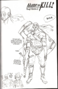 Rough Sketch Bols