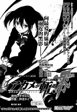 Chapter 15 Zero