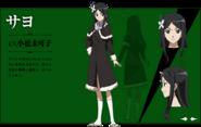 Character Sayo