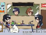 Akame y Kurome