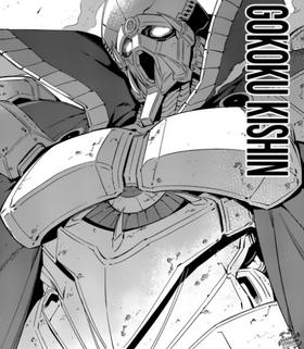 Shikouteizer manga