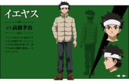 Character Ieyasu