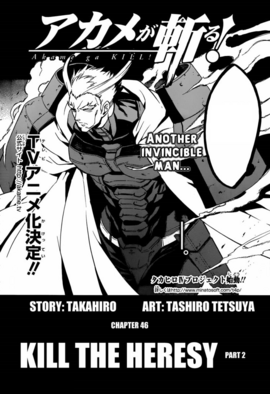 Chapter 46 Cover