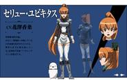 Seryuu anime design sheet