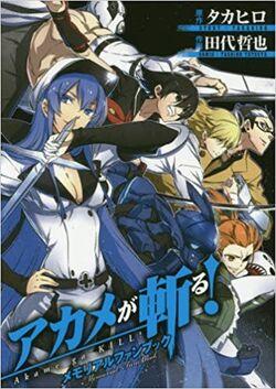 Akame Ga Kill! Guía Oficial 2