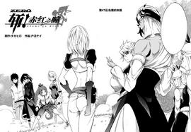 Chapter 47 (Zero) cover