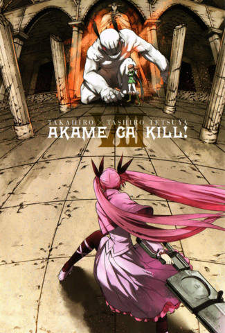 File:Volume 8 Extra.png
