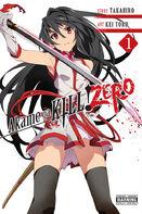 Band 01 (Zero)