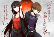 Akame and Tatsumi in the 2017 END Art