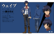Wave anime design