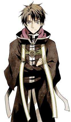 Uyoku