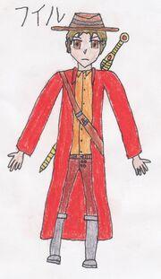 Firu II