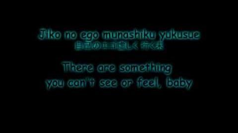 ONE OK ROCK - Re make Lyrics