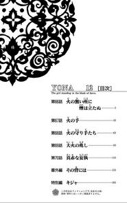 Volumen 12 índice