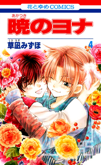 Volume4cover