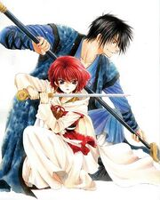 Hak and Yona Colour Poster