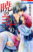 Volumen 30