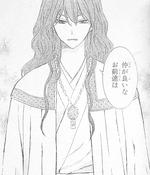 King Hiryuu