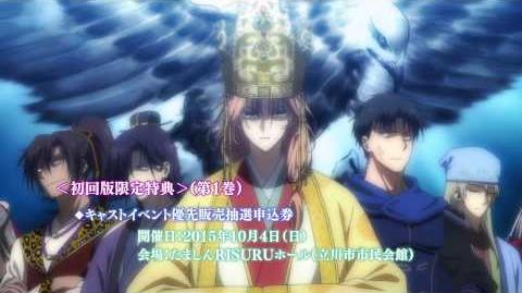 TVアニメ『暁のヨナ』プロモーションビデオ 第4弾