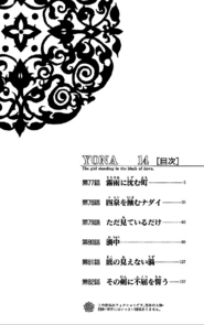 Volumen 14 índice
