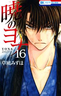 Volumen 16