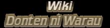 Donten ni Warau logo