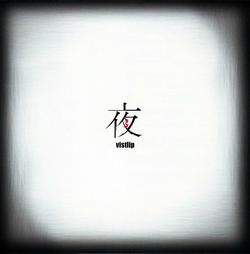 Yoru Cover 2